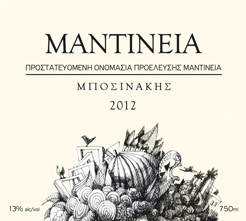 BOSINAKIS_MADINEIA_GR_F_7