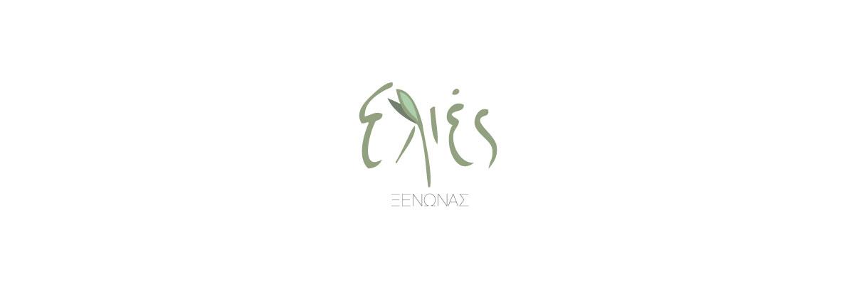 elies_logo