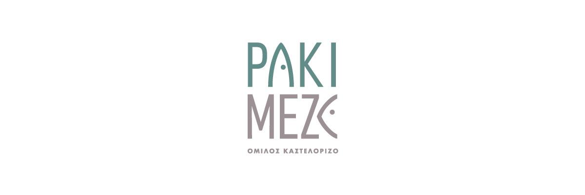 rakimeze_logo