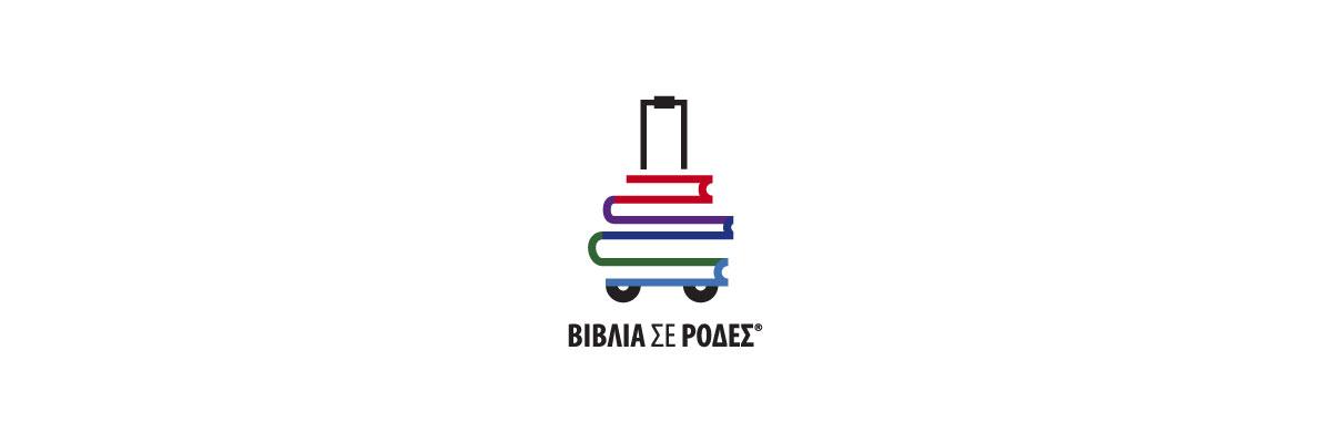 biblia_logo