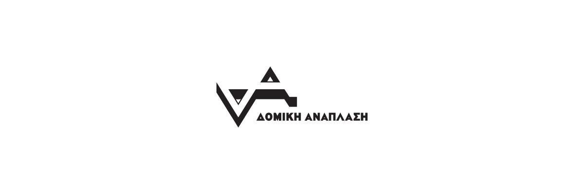 domikh_logo_2