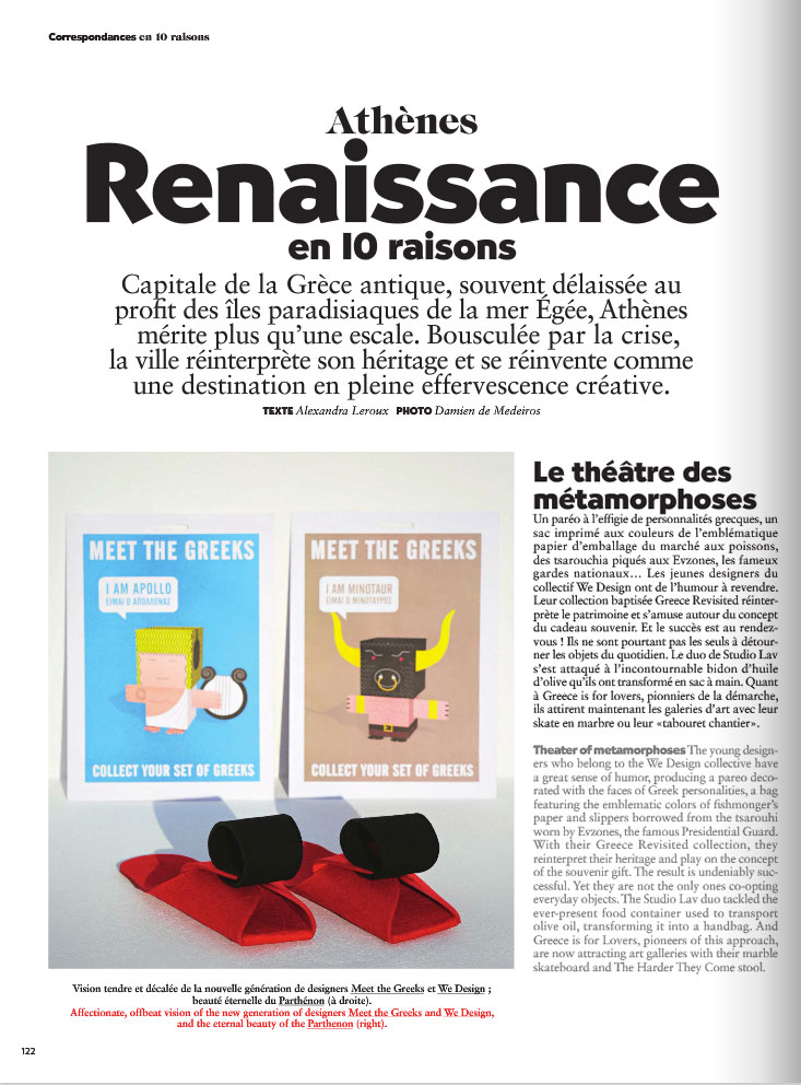 Bien-aimé Air France magazine | we design RV46