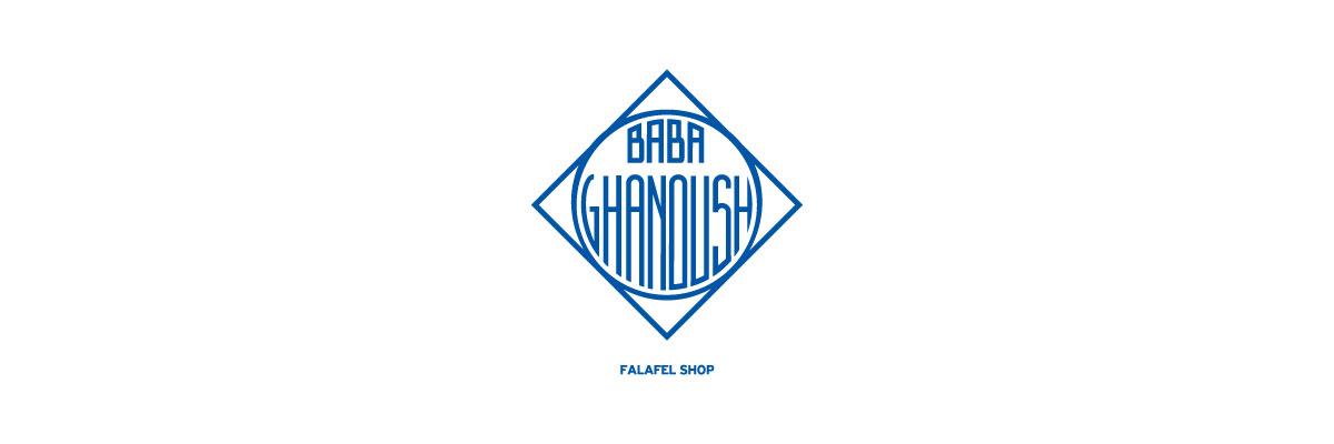 babaganush_logo