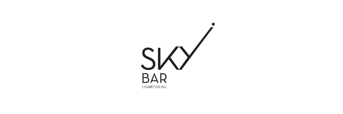 skybar_logo