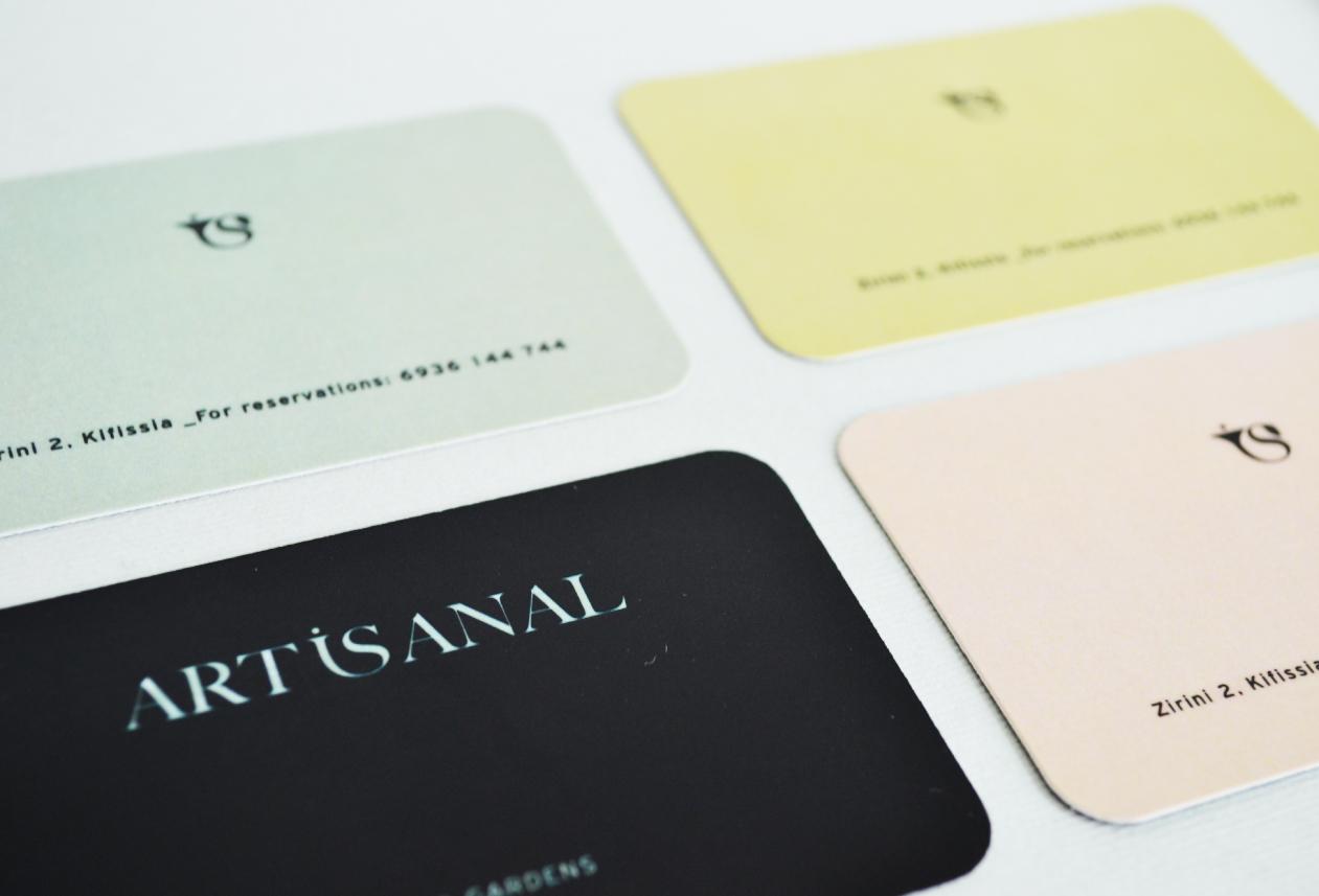 web_artisanal_4